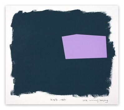 Kyong Lee, 'Eckige Masse 038', 2017