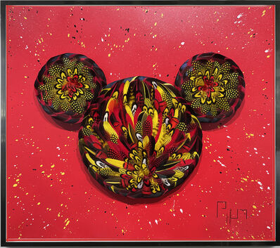 Plum, 'Mickey ', 2021