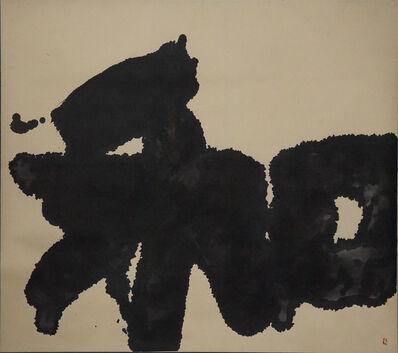 Yuichi Inoue (YU-ICHI), '和 | Wa', 1972