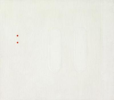 Li Yuan-chia, '12+14=40', 1965