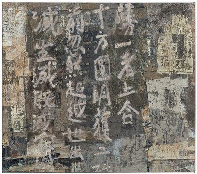 Fong Chung-Ray 馮鍾睿, '2004-6', 2004