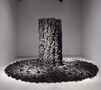 Satoru Hoshino, 'Rain on the Ancient Green Field', 1999