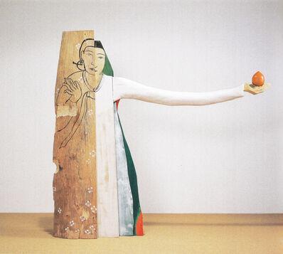 Yun Suknam, ' Persimmon', 2003