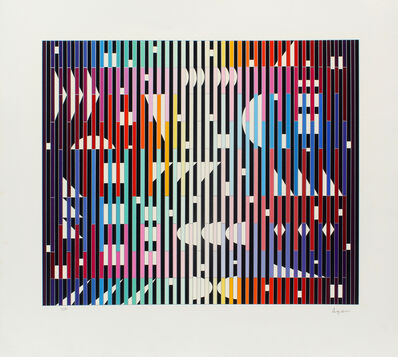 Yaacov Agam, 'Sparkling Night Rainbow', 1981