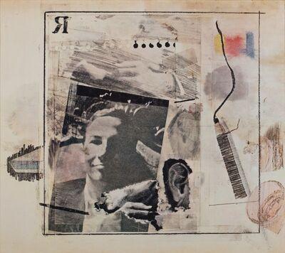 Robert Rauschenberg, 'Solo exhibition', 1965
