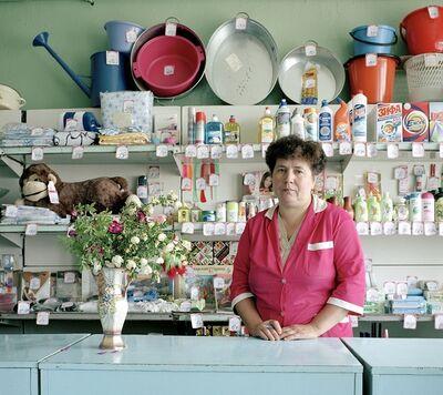 Anastasia Khoroshilova, 'Walentina Morozowa (Bezhin Lug)', 2005