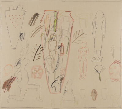 James Brown, 'Untitled', 1984