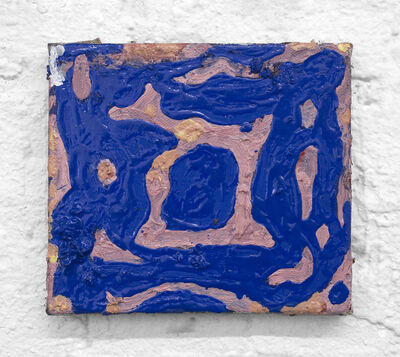 Benjamin Pritchard, 'Matisse', 2019