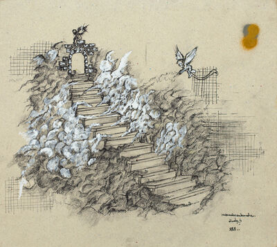 Yazan Abu Salameh, 'Stairway to Heaven', 2018