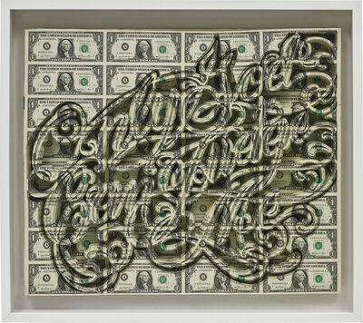 Scott Campbell, 'Tableau - Only God Can Judge Me In Dollars', 2010