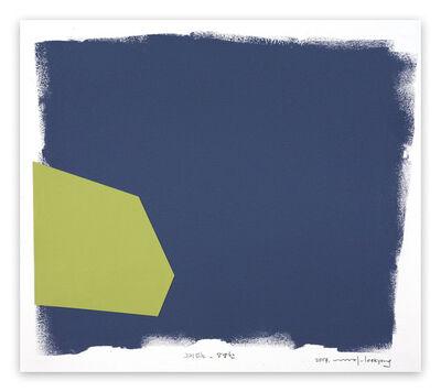 Kyong Lee, 'Eckige Masse 033', 2017