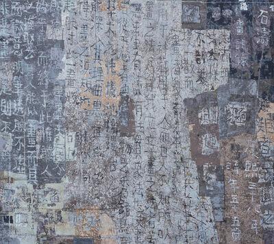 Fong Chung-Ray 馮鍾睿, '2017-10-6', 2017