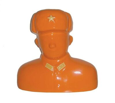 Shen Jingdong, 'Orange with army cap cotton padded', 2007
