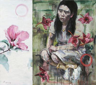 Hung Liu 刘虹, 'Mu Gung Hwa (Korean Comfort Woman)', 2003