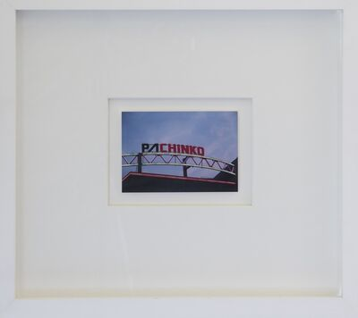 James Webb, 'Pachinko/Chinko', 2005