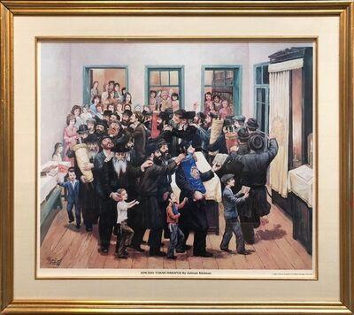 Zalman Kleinman, 'Vintage 1980 Judaica Chassidic Poster Simchas Torah Hakafos Chabad Artist ', 1970-1979