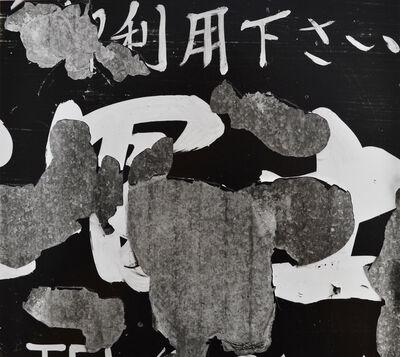 Brett Weston, 'Untitled (Japanese wall)', 1970