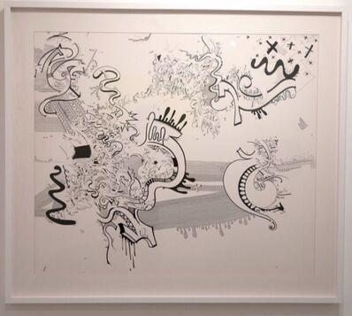 Gustavo Oviedo, 'Microscopic by 131 ', 2007