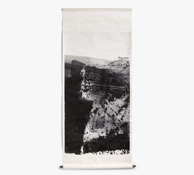 Lan Zhenghui, 'Untitled'