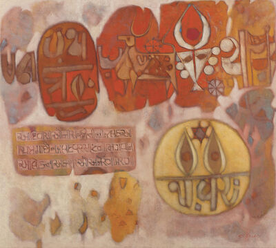 J. Sultan Ali, 'Sonajard -- Surya', 1975