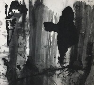 Lan Zhenghui, 'No. 7', 2017