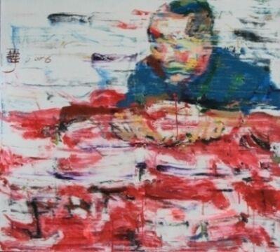 Ren Zhenyu, 'Another Portrait No. 11', 2007