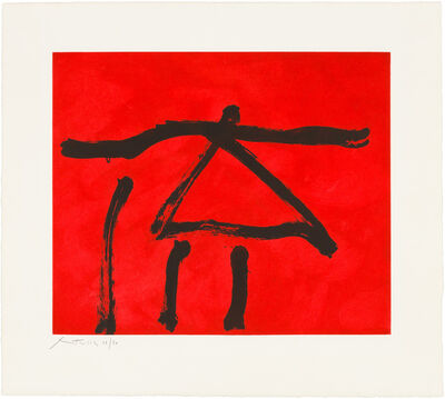 Robert Motherwell, 'DANCE III (RED)', 1978