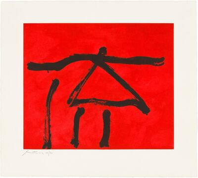 Robert Motherwell, 'DANCE III (RED)', 1978