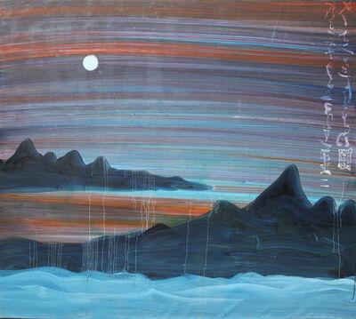 Tao Fa, 'Mountain and Sea', 2013