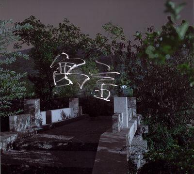 Qiu Zhijie, 'ALLEGORY - Bridge', 2005