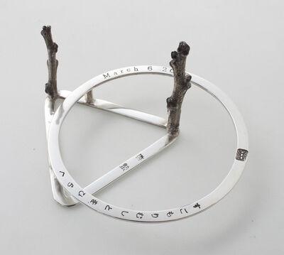Tetsuji Seta, 'March 6 2015  すごもりむしとをひらく  啓蟄', 2015