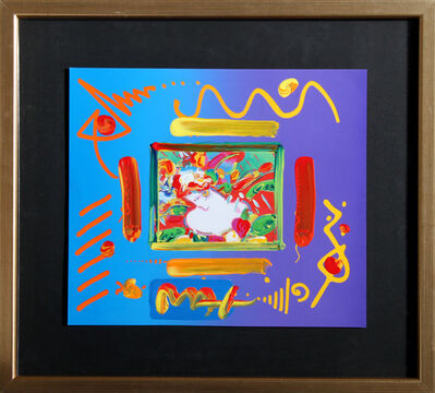 Peter Max, 'Flower Blossom Lady - II', 2000