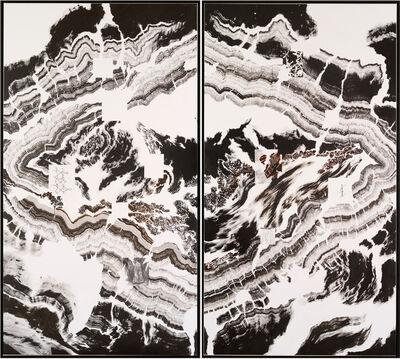 Abdelkader Benchamma, 'Engramme (Visions)', 2020