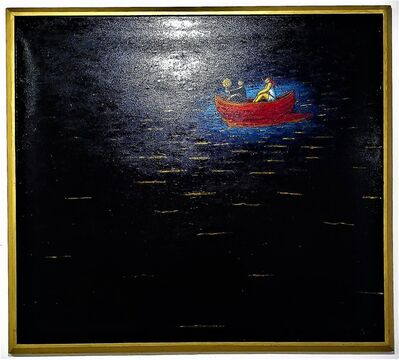 Jacques Tange, 'The unkown sea', 2011