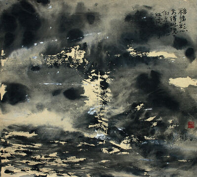Zheng Lianjie, 'Hua Mountain Series', 2011