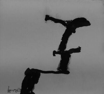 Wang Chuan 王川, 'Form 1', 1995