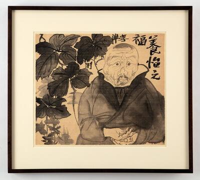 Li Jin 李津, 'Tree Shade', 2011
