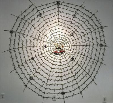Ruben Torres Llorca, 'Trojan Horse', 1999