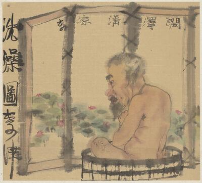 Li Jin 李津, 'Bathing 洗澡图卷', 1998