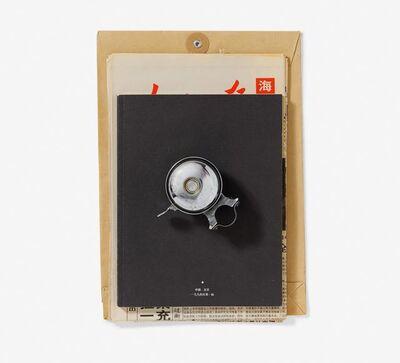 Ai Weiwei, 'Untitled', 1994