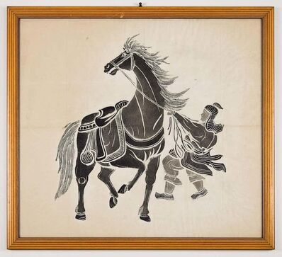 Unknown Chinese, 'Riders', Early 20th Cent