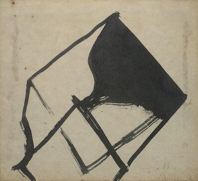 Giuseppe Spagnulo, 'Metamorfosi I', 1969