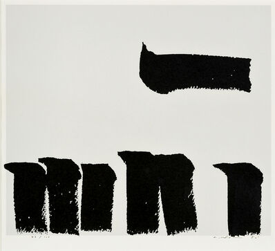 Lee Ufan, 'From Brush', 1982