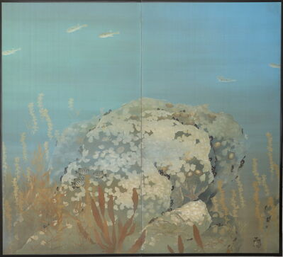 Unknown Artist, 'Folding Screen, Tropical Fish in Ocean (T-4169)', Showa era (1926, 1989), mid 20th century