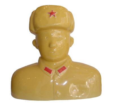 Shen Jingdong, 'Hero (yellow a cotton padded cap)', 2007