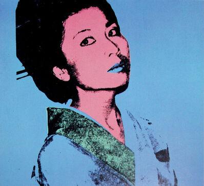 Andy Warhol, 'Kimiko (FS II.237)', 1981