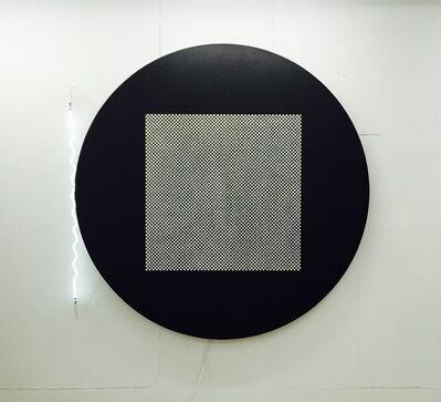 Chen Yufan 陈彧凡, '真实的假象-白   The Real Illusion - White', 2016