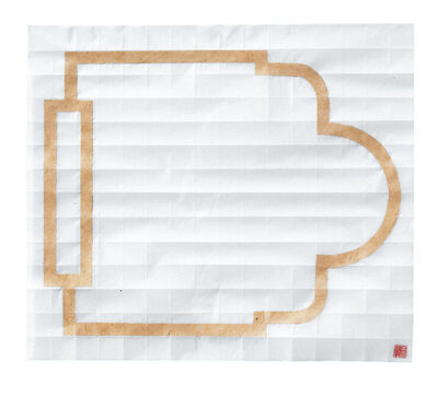 Lore Bert, 'Fault-Fold-Form 4', 2002