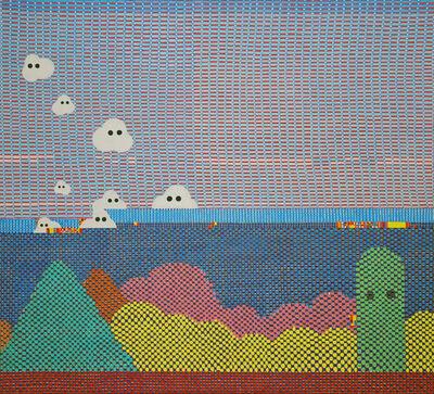 Jassiel Palenzuela, 'Distension', 2015