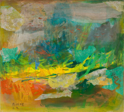Goh Beng Kwan, 'Untitled', 1995